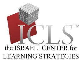 Israeli Center for Learning Strategies